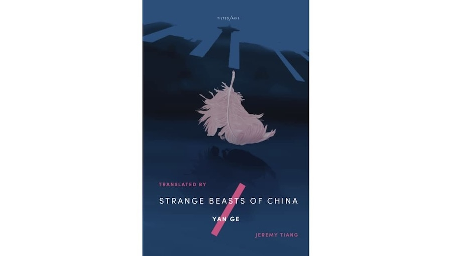 'Strange Beasts of China:' Advance Book Review